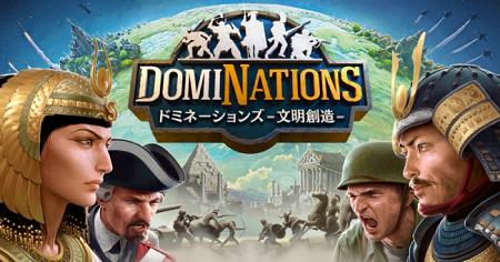 domination_01