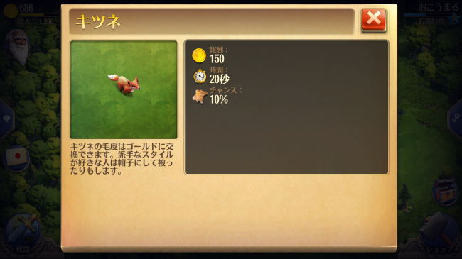 menu_fox