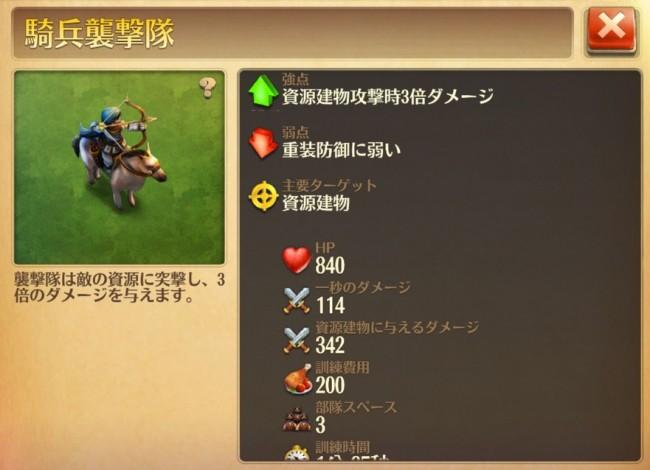 pic_kiba menu