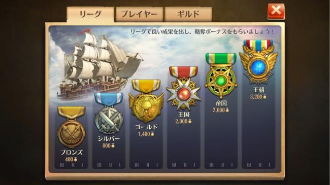 pic_medal