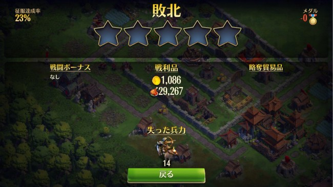 pic_senseki