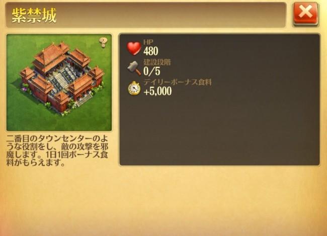 pic_shikin menu