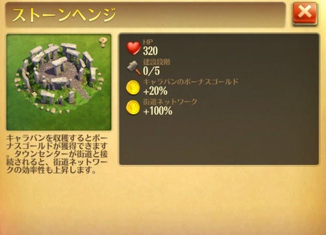 pic_stone menu