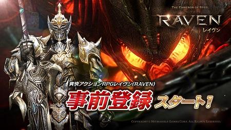 raven (12)