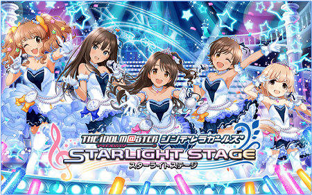 sl-stage_main