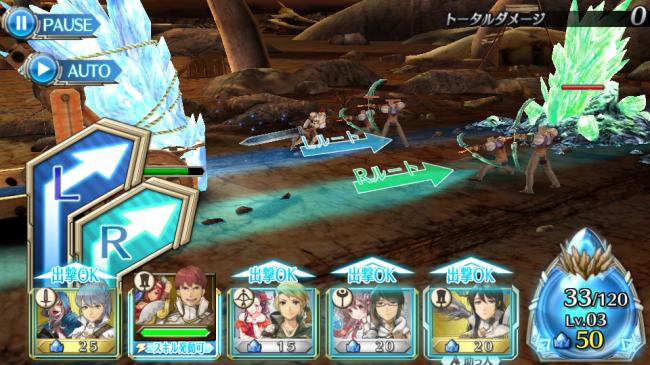 wee_ss_battle_01