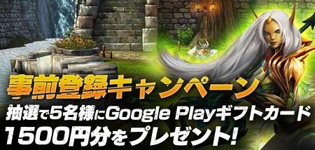 yoyaku10 banner_Android