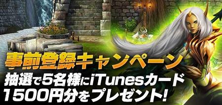 yoyaku10 banner_iOS