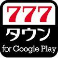 777town_icon