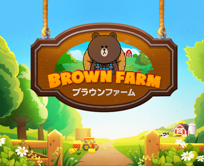 Brownfmain