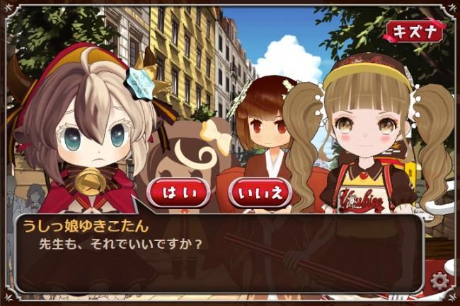 CL2_cap10_ushi_choice