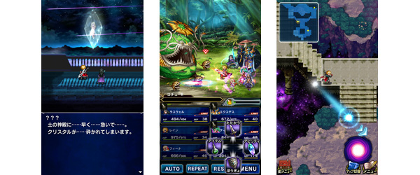 FFBE_all