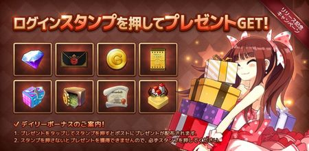 OpenCampaign_02