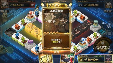 PR_GameofDice_04