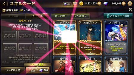 PR_GameofDice_05