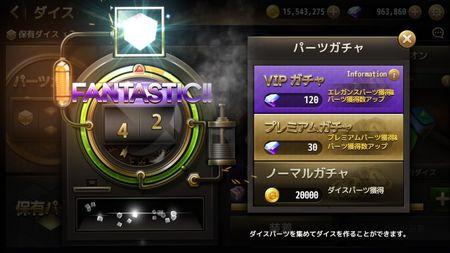 PR_GameofDice_06