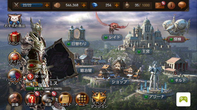 Screenshot_2015-10-19-07-20-09
