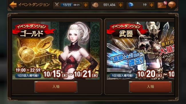 Screenshot_2015-10-21-16-51-17
