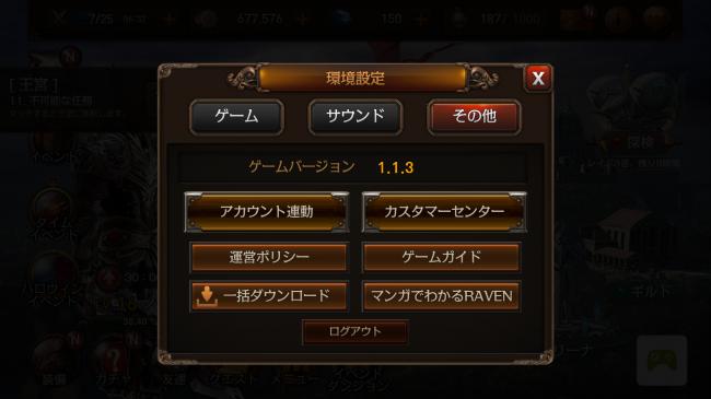 Screenshot_2015-10-26-14-35-41