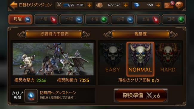Screenshot_2015-10-26-14-40-43