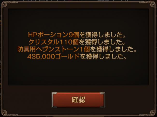 Screenshot_2015-10-26-14-52-31