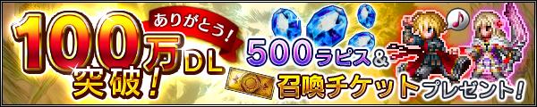 banner_toppa_3