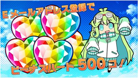 heart500