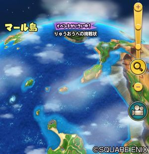 hosinodragonquest (1)
