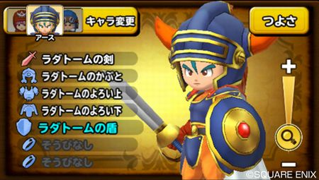 hosinodragonquest (14)