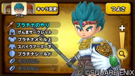 hosinodragonquest (6)