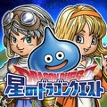 hosinodragonquest_icon