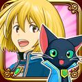 【クイズで戦う旅に出よう!「魔法使いと黒猫のウィズ」特集 第3回】カードを強化しよう!の巻