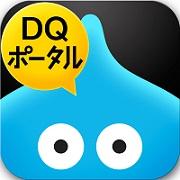 icon_DQ_p