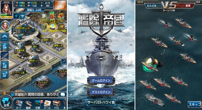 架空戦記と言えば荒巻義雄先生の「紺碧の艦隊」「旭日の艦隊」が鉄板だが、まだ甘い!