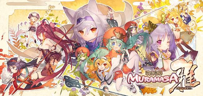 miyabi_release1