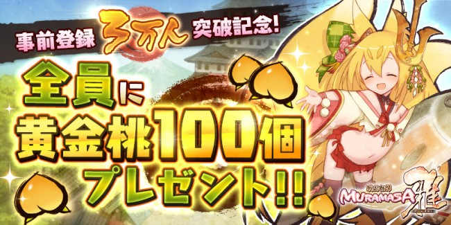 miyabi_release2