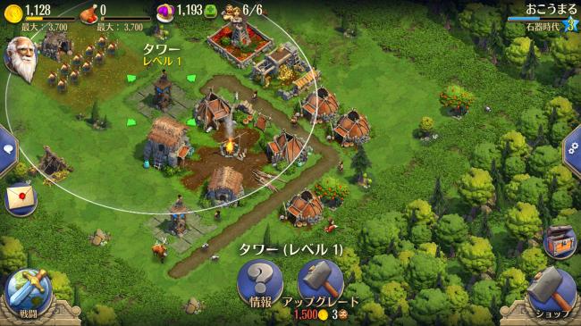 tower_fix
