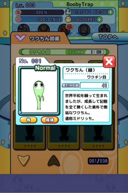 5zukan03