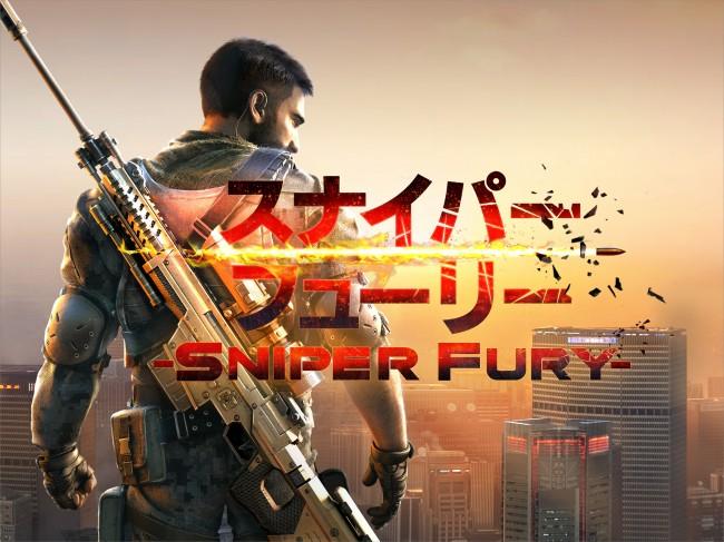 SniperFury_Pack_Landscape_JP