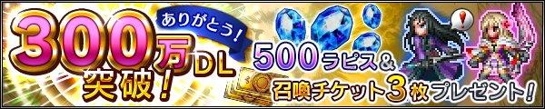 banner_300dl