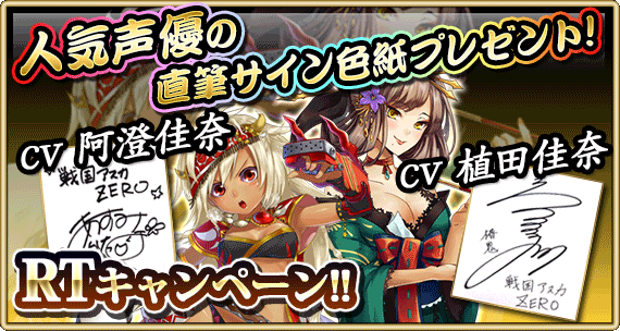 banner_rt_cp