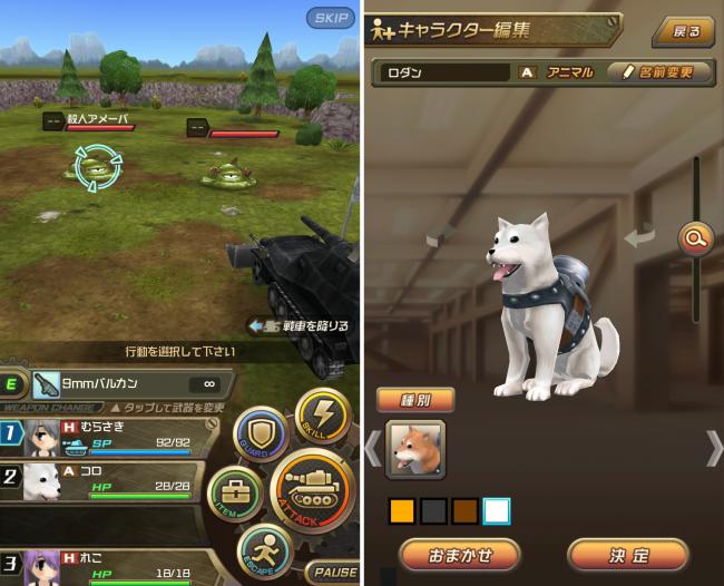 元祖メタルマックスファン感涙の内容!犬も戦う純粋なRPG!