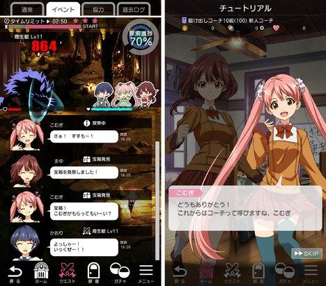 9062_screen_1
