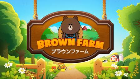 main20151210brown