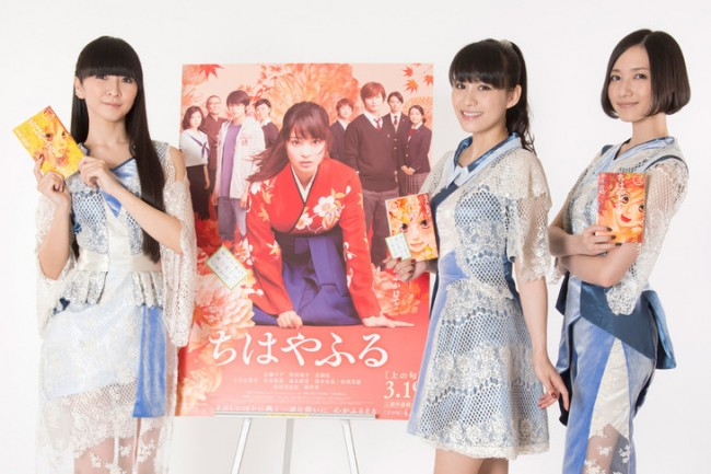 news_header_chihayahuru_20151203