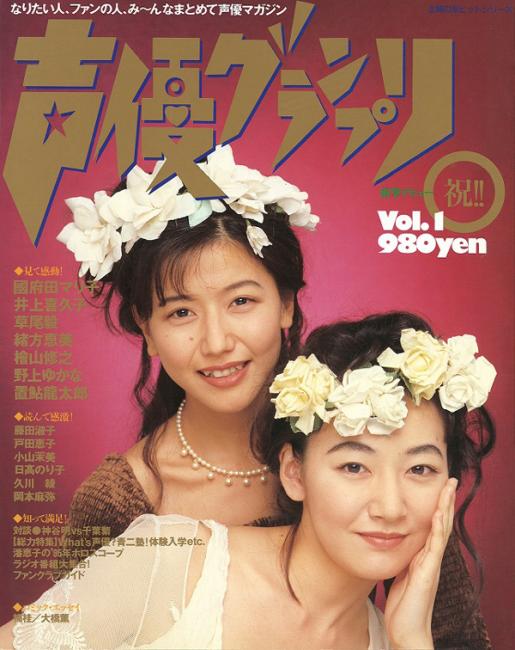 画像出展:http://ebook.itmedia.co.jp/ebook/articles/1411/05/news030.html