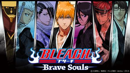 pr_bleach_title