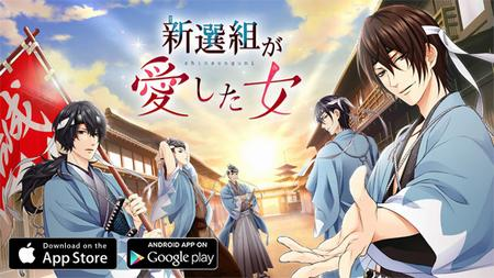 shinsengugmi (2)