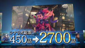 シナリオ-thumb-300xauto-32803