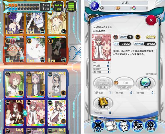 9680_screen1